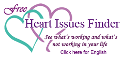 Heart Issues Finder from The healing Codes